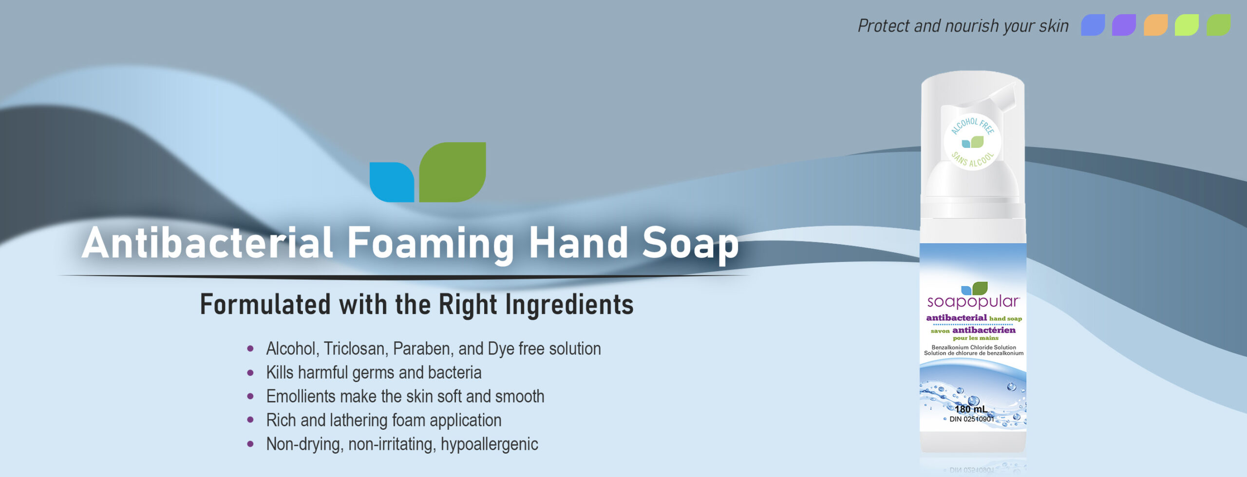 antibacterial home page banner